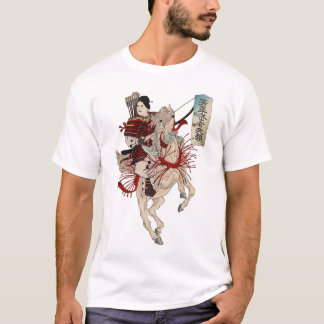 Woman Samurai T-Shirt