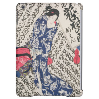 Woman surrounded by Calligraphy (colour woodblock