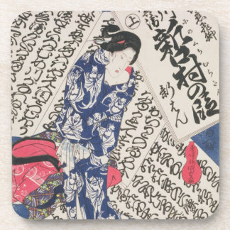Woman surrounded by Calligraphy (colour woodblock Coasters