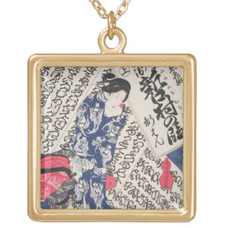 Woman surrounded by Calligraphy (colour woodblock Gold Plated Necklace