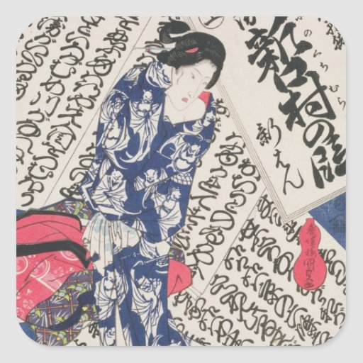 Woman surrounded by Calligraphy (colour woodblock Square Stickers