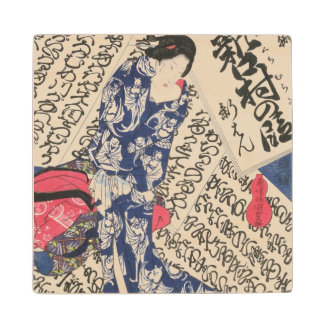 Woman surrounded by Calligraphy (colour woodblock Wood Coaster