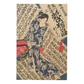 Woman surrounded by Calligraphy (colour woodblock Wood Print