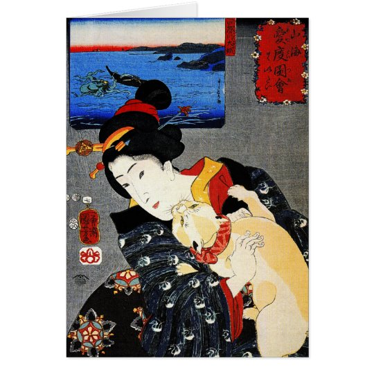 Woman with Cat -Japanese Art - Utagawa Kuniyoshi Card