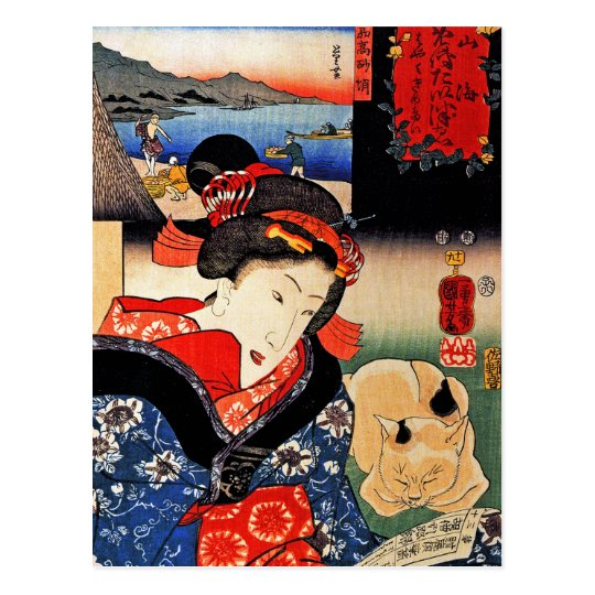 Woman with Cat - Japanese Art - Utagawa Kuniyoshi Postcard