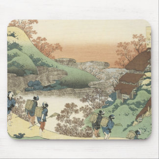 Women Returning Home at Sunset, Hokusai, 1835 Mouse Pad