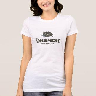 Women T-Shirt T1