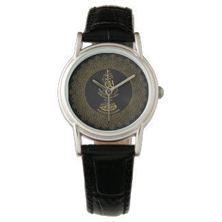 Women's Classic Black Leather Watch w/ Ayat an-Nur