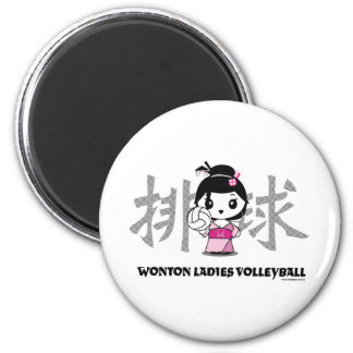 Wonton Ladies Volleyball 6 Cm Round Magnet