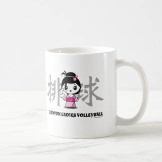 Wonton Ladies Volleyball Basic White Mug