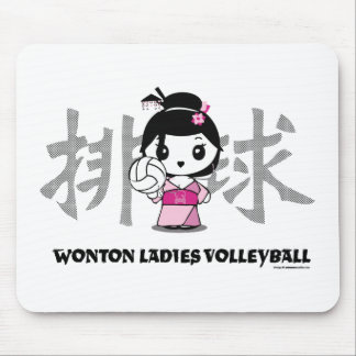 Wonton Ladies Volleyball Mouse Pad