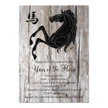 Wood Black Year of the Horse New Year Party Invite