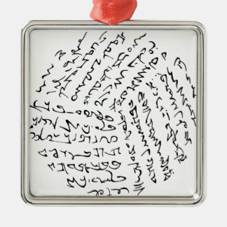 Words are Magic Christmas Ornament