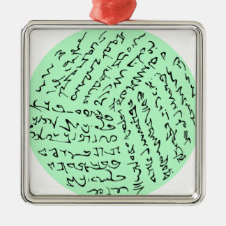 words Are Magic (Mint Green) Christmas Ornament