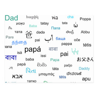 Words for dad in many different languages post cards