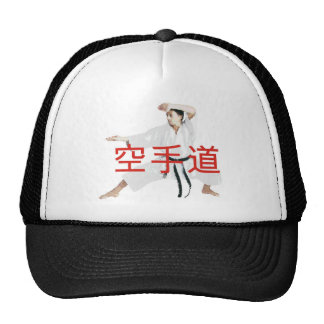 Work of the fighter in carat in a low rack trucker hats