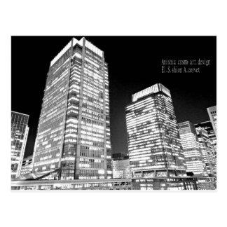 world bbs forum org 2016 postcard