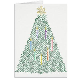 World Holiday Tree Card