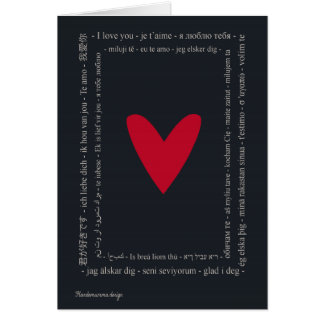 World in love - Happy Valentine's day Card