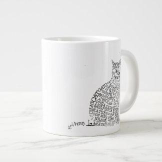World Languages Cat Jumbo Mug
