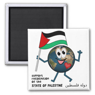 World Recoqnition of Palestinian Statehood Square Magnet