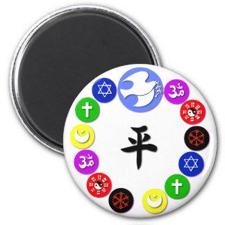 World Religion Symbols 6 Cm Round Magnet