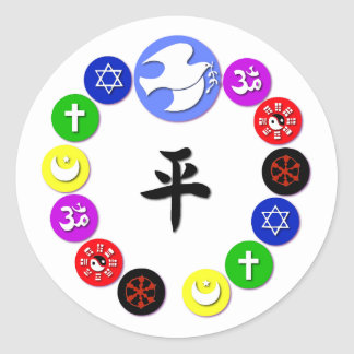 World Religion Symbols Classic Round Sticker