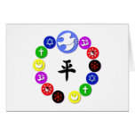 World Religion Symbols Greeting Card