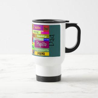 World s Best Dad Travel Mug