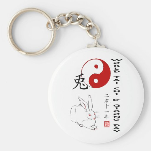 World Tai Chi & Qigong Day 2011 Basic Round Button Key Ring