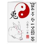 World Tai Chi & Qigong Day 2011 Card
