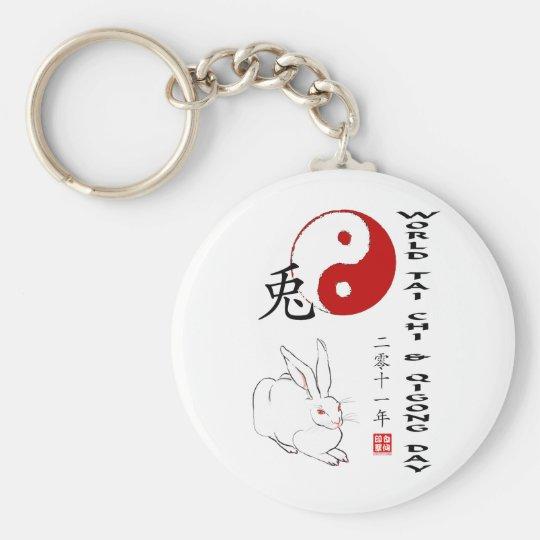 World Tai Chi & Qigong Day 2011 Key Ring
