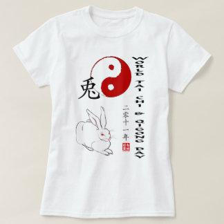 World Tai Chi & Qigong Day 2011 T-Shirt
