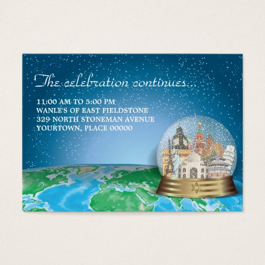 World Travel Snow Globe Bar Bat Mitzvah Reception Business Card