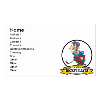 WORLDS GREATEST HOCKEY PLAYER MEN CARTOON BUSINESS CARD TEMPLATE