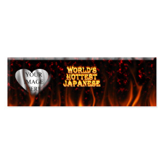 World's hottest Japanese fire and flames red marbl Double-Sided Mini Business Cards (Pack Of 20)