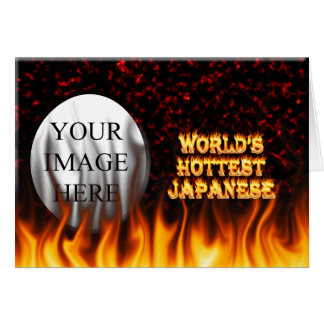 World's hottest Japanese fire and flames red marbl Note Card