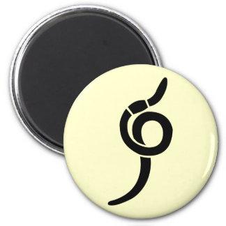 Worm 6 Cm Round Magnet