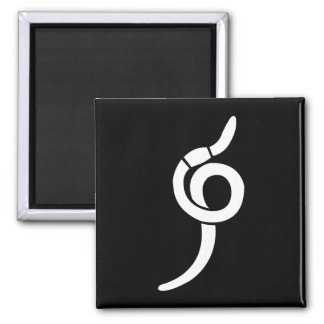 Worm Square Magnet