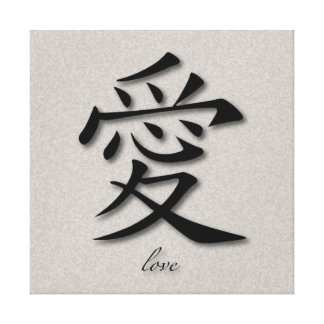 Wrapped Canvas Chinese Symbol For Love On Concrete Stretched Canvas Print