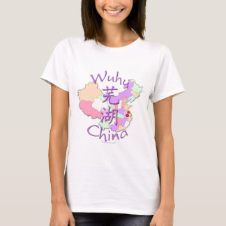Wuhu China T-Shirt