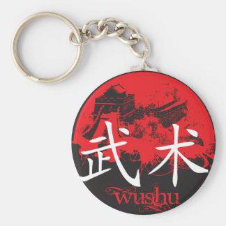 Wushu Key Chain