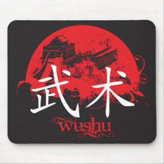 Wushu Mousepad