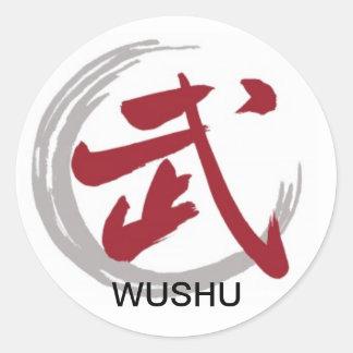 Wushu Symbol Round Sticker