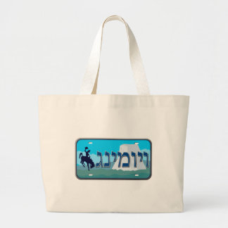 Wyoming License Plate in Hebrew Jumbo Tote Bag