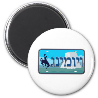 Wyoming License Plate in Hebrew Refrigerator Magnets