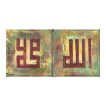 X-LARGE Allah Muhammad 2-Panels Islamic Art Gallery Wrap Canvas