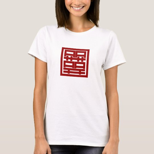 Xi-dou-le  T-Shirt