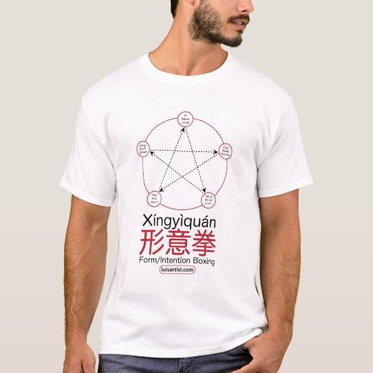 xingyiquan T-Shirt