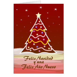 Xmas Tree - spanish Card